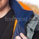 "Куртка ""Ангара"" утепл., сер. + син. купить оптом"
