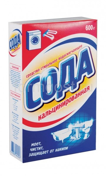 Сода кальцинированная 600 гр