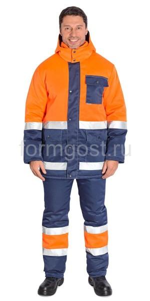 """Костюм """"Трасса"""" утепленный с брюками, синий + оранжевый"""