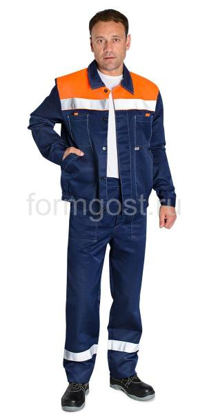 "Куртка ""Эксперт Люкс"" син. + оранж. ук."